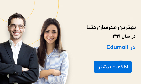 home-language-academic-banner-03-1